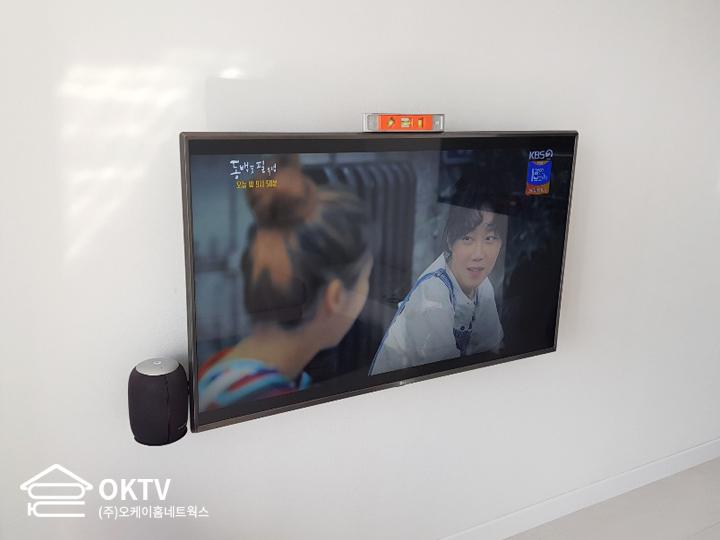 서울벽걸이TV설치 기가지니2설치