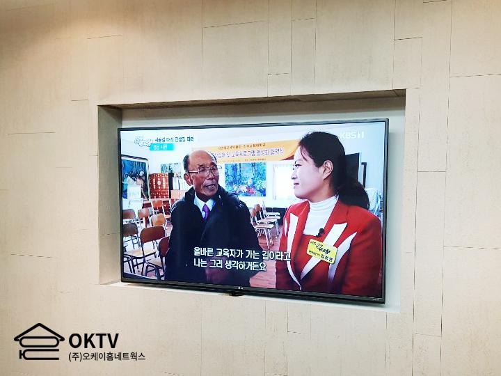 서울벽걸이TV설치
